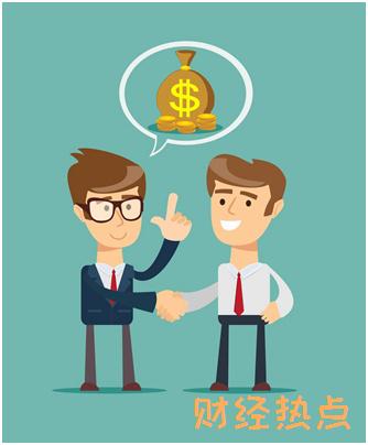 中国银行长城环球通信用卡怎么样? 财经问答 第3张