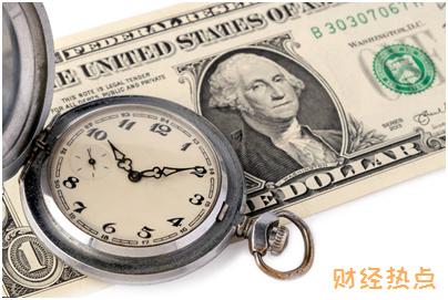 轻易贷如何操作申请借款? 财经问答 第1张