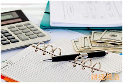 钱贷网中客户可以在什么时候进行资金操作处理? 财经问答 第2张