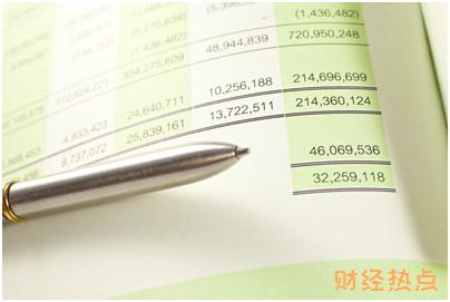 华夏精英环球信用卡白金卡年费是多少? 财经问答 第3张