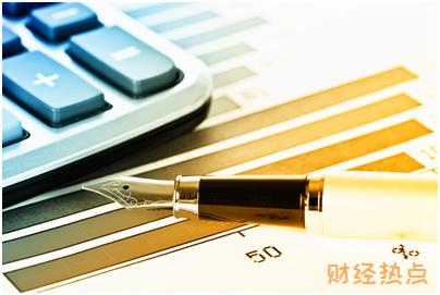 新人办信用卡哪个好? 财经问答 第1张