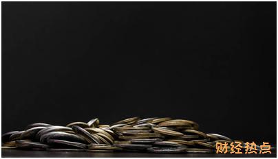 光大微众税银联名信用卡怎么样? 财经问答 第3张