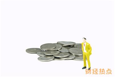 全球购骑士卡是终身免费还是要交钱? 财经问答 第3张