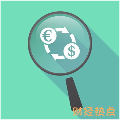 上海银行银联enjoy主题信用卡免息期是多久? 财经问答 第2张