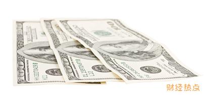 信用卡临时额度到期没还算逾期吗? 财经问答 第2张