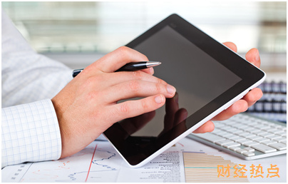 远期付款交单和承兑交单的区别 财经问答 第3张
