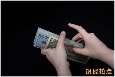 平安保险卡溢缴费是多少? 财经问答 第3张