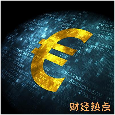网筹金融里面银行资金存管是什么? 财经问答 第2张