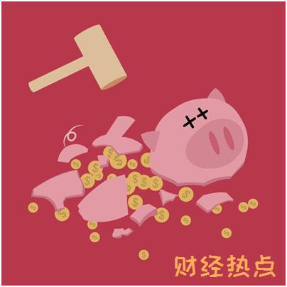 中信银行信用卡怎么转账? 财经问答 第2张