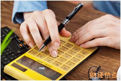 建行信用卡现金转出什么时候还款? 财经问答 第3张