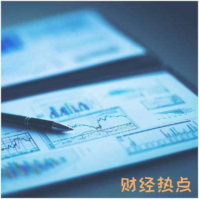 信用卡借款不上传消费凭证会怎样? 财经问答 第3张