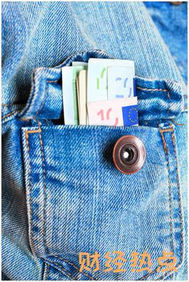 DNF平安银行信用卡有年费吗?要钱吗? 财经问答 第1张