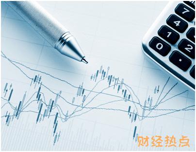 招商银行如何开通预借现金功能? 财经问答 第2张