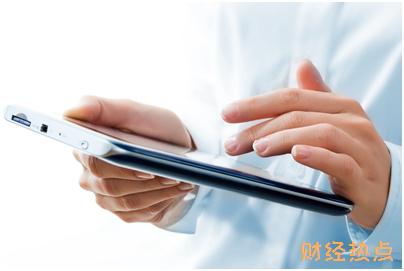 农行中国旅游IC信用卡分期费率是怎样的? 财经问答 第1张