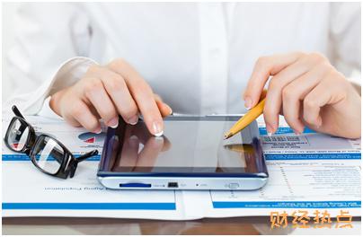 平安信用卡密码被锁如何解锁? 财经问答 第1张