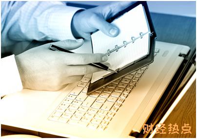 广发携程信用卡申请材料有哪些? 财经问答 第3张