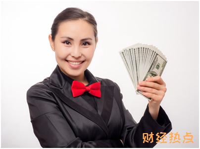 民生女人花银联标准卡的积分有效期是多久? 财经问答 第2张