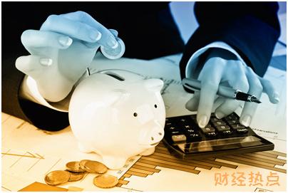 信用卡代还对信用卡有什么影响? 财经问答 第2张