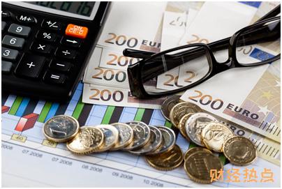 信用卡还款还多了怎么办? 财经问答 第3张