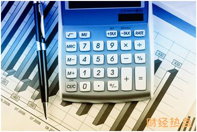 民生Visa全币种信用卡是否提供失卡保障? 财经问答 第1张