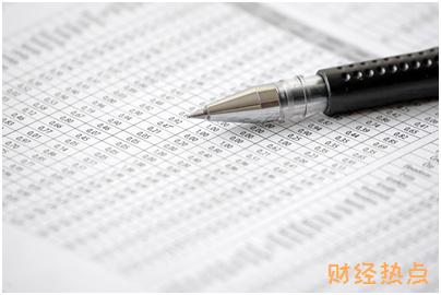 基金预估收益什么意思 财经问答 第1张