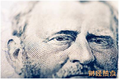 平安银行信用卡柜台激活会问问题吗? 财经问答 第3张