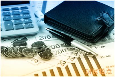 民生银行信用卡申请永调有何要求? 财经问答 第1张