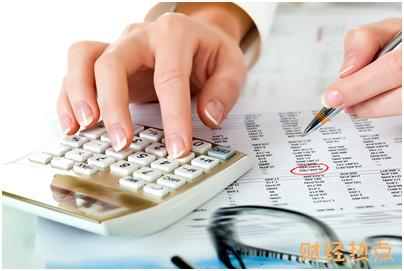 在中信银行申请了一张信用卡,请问审核时间要多久啊? 财经问答 第1张