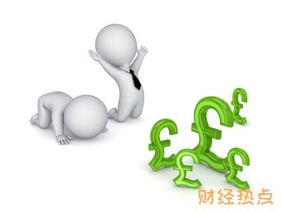 光大网易考拉银联信用卡是哪个币种? 财经问答 第1张