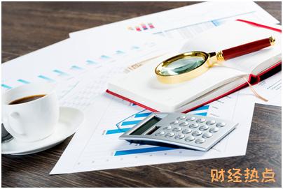 广大银行季季盈产品1的理财期限是多久? 财经问答 第3张