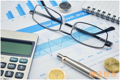 信用卡临时额度到期没还算逾期吗? 财经问答 第3张