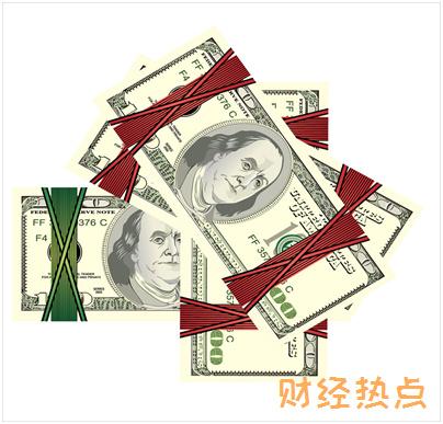 哪些交易不可申请办理中信信用卡分期业务? 财经问答 第2张
