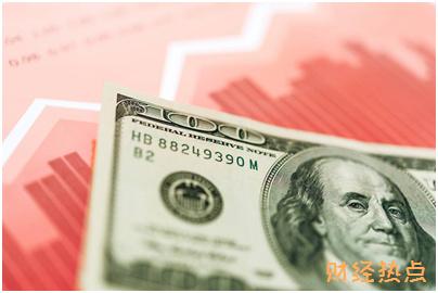 广发聪明信用卡对年龄有哪些限制? 财经问答 第1张