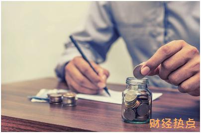广发易车联名信用卡申请条件是什么? 财经问答 第1张