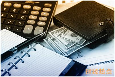 中信银行淘气卡申请材料有哪些? 财经问答 第2张