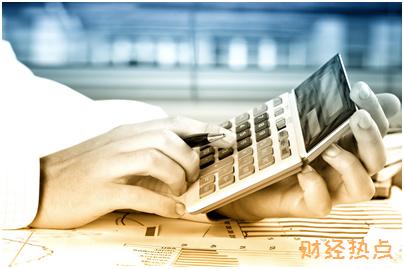 光大炎黄IC信用卡失卡保障是怎样的? 财经问答 第3张