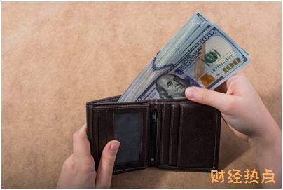 农行金穗携程旅行卡取现手续费是多少? 财经问答 第3张