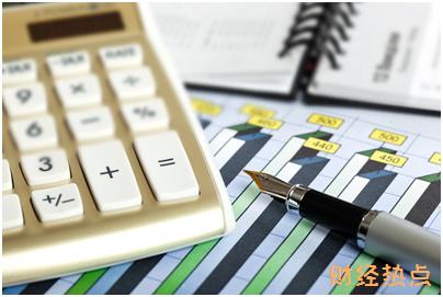 农行信用卡消费备用金费率低至1%可信吗? 财经问答 第2张
