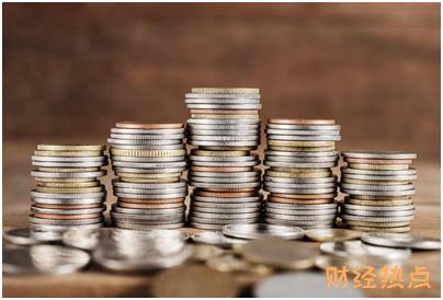 信用卡销户过多久在征信消失? 财经问答 第1张