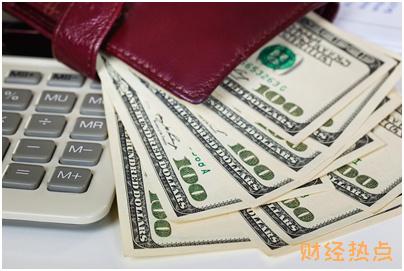 农行现金分期的申请条件是什么? 财经问答 第1张
