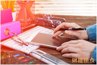 上海银行食行生鲜尚食联名卡积分有效期是多久? 财经问答 第3张