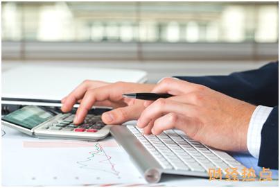 广发淘宝联名信用卡申请材料有哪些? 财经问答 第3张