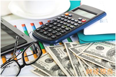广发信用卡积分怎么查询? 财经问答 第2张