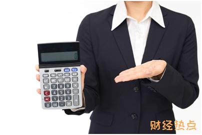 平安信用卡是否可以代扣非持卡人开户的公共事业费代扣业务? 财经问答 第1张