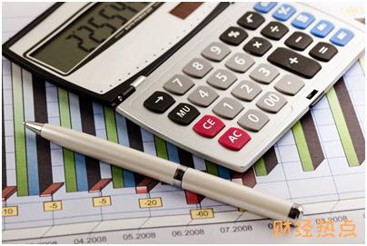 光大裸熊主题信用卡年费是多少? 财经问答 第2张
