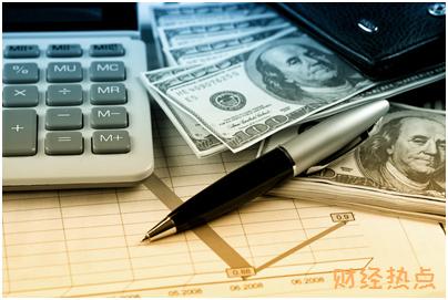 交通银行华润万家信用卡挂失费是多少? 财经问答 第3张