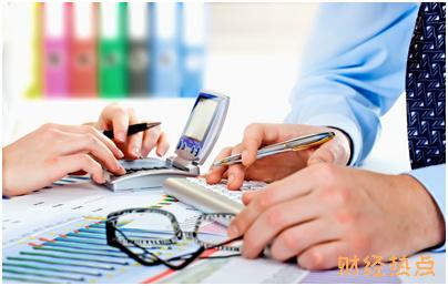信用卡超过5张的后果有哪些? 财经问答 第1张