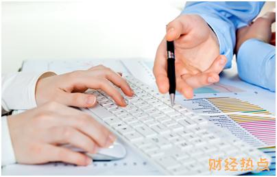 中信如何注册网银? 财经问答 第3张