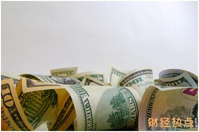 轻易贷奖励代金券奖励规则是什么? 财经问答 第2张