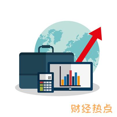 杭州银行信用卡车位分期的范围在哪里? 财经问答 第2张